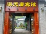 "walking-holidays-accommodation-details.asp?HolidayID=119&HotelID=153&HolidayName=China-Charms+of+China-&HotelName=Courtyard+Garden+Hotel"">Courtyard Garden Hotel"