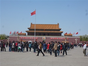 Guided Trek in Beijing, China